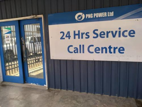 Wapco Security guarding PNG power call center office